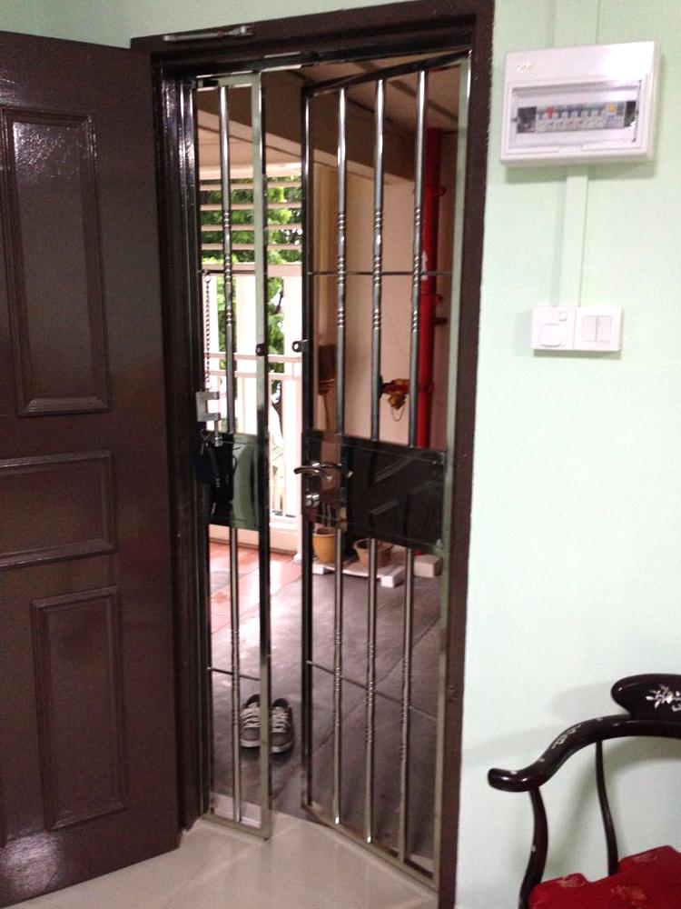 HDB Gate (Close)